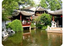 Express Travel & Tour Ltd: China Tour
