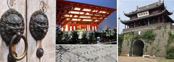 Express Travel & Tour Ltd: China Tours