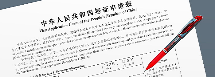 Express Travel & Tour Ltd: Chinese Visa Application